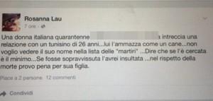 "Rosanna Lau e il post su Fb: ""Pentita? Sì, ma..."""