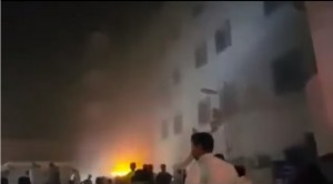 YOUTUBE Arabia, incendio in ospedale: 25 morti