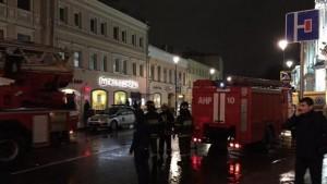 Mosca, bomba esplode alla fermata dei bus: 3 donne ferite