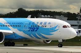 Un aereo della Southern China Airlines