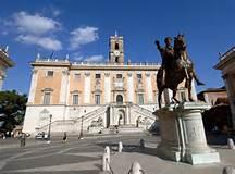 Il Comune di Roma