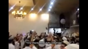 YOUTUBE Ebrei esultano per palestinesi bruciati in rogo