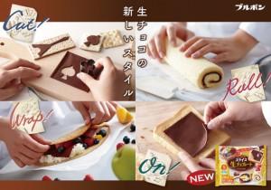 YOUTUBE Sottilette al cioccolato: la novità dal Giappone