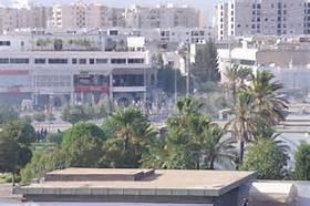 L'ambasciata Usa a Tunisi