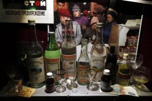 Guarda la versione ingrandita di Russia: beve troppa vodka e muore. Poi