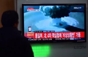 L'esplosione atomica nordcoreana