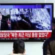 """Nord Corea, terremoto 5.1: """"Provocato da esplosione nucleare"""" 04"""