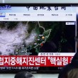 """Nord Corea, terremoto 5.1: """"Provocato da esplosione nucleare"""" 05"""