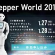 Pepper, robot che dispensa consigli su educazione e salute6