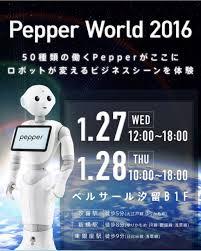 Pepper, robot che dispensa consigli su educazione e salute5