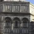 Firenze, porta del Battistero Ghiberti: oggi inaugurazione 8