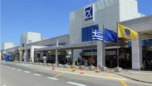 Guarda la versione ingrandita di L'aeroporto di Atene