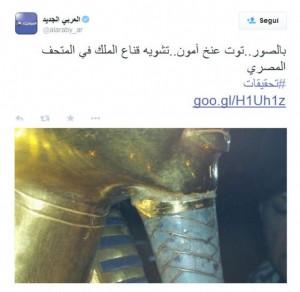 Tutankhamon, maschera sfregiata: addetti museo a processo