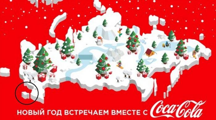 Coca Cola, doppia gaffe con Russia e Ucraina per la Crimea