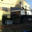Portomaggiore: esplosione al poligono di tiro, 3 morti10