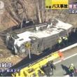 Giappone, bus turistico fuori strada: 14 morti
