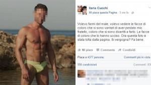 Guarda la versione ingrandita di La foto e il commento di Ilaria Cucchi. Nell'originale il volto del carabiniere non era oscurato