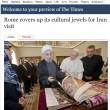 Statue coperte, non è stato il governo e neanche Rouhani4