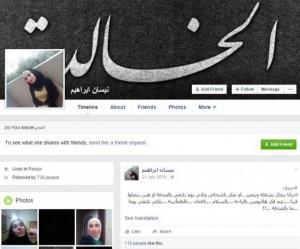 """Raqia: """"Isis mi taglierà la testa ma non la mia dignità""""..."""