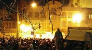L'ambasciata saudita a Teheran