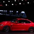 Alfa Romeo Giulia, a quando produzione dei modelli di serie 02