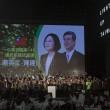 Taiwan, eletta la prima presidente donna 3