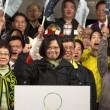 Taiwan, eletta la prima presidente donna