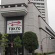 Borse Asia: super rimbalzo giapponese. In rosso listini Cina