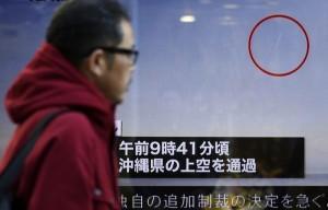 Corea del Nord ha nuovo razzo: può colpire anche Italia