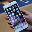 Error 53, messaggio blocca iPhone: cos'è e come funziona