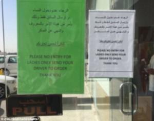 Arabia Saudita, Starbucks Riad: ingresso vietato donne2
