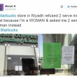 Arabia Saudita, Starbucks Riad: ingresso vietato donne