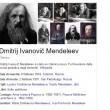 Dmitrij Ivanovič Mendeleev - 4