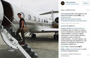 Richrussiankids FOTO figli oligarchi tra jet e lusso8