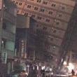 YOUTUBE Terremoto Taiwan: palazzi crollati, si temono morti 9