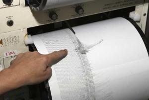 Guarda la versione ingrandita di Terremoto Emilia: scossa magnitudo 3 a Modena
