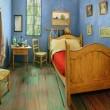 Stanza Van Gogh in afitto su Airbnb per 9 euro a notte