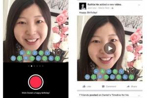 Facebook lancia Happy Birthday Cam: video-auguri compleanno