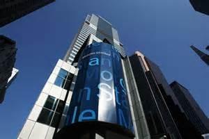 Il grattacielo della Morgan Stanley