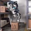 YOUTUBE Atlas, robot quasi umano: ecco come reagisce se... 3