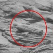 YOUTUBE Sarcofago alieno? Mistero su Marte...