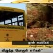 YOUTUBE India, muore colpito da meteorite... dice governo 01