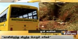 YOUTUBE India, ucciso da meteorite: mistero pietra nera