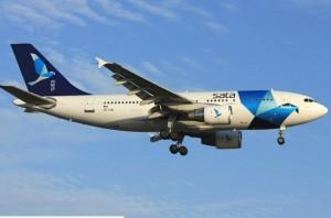Le 10 compagnie aeree peggiori: c'è Alitalia
