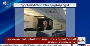 Aereo EgyptAir, FOTO dirottatore: Ibrahim Samaha, libico