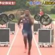Justin Gatlin batte record Usian Bolt...col trucco 5