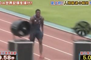 Justin Gatlin batte record Usian Bolt...col trucco 3