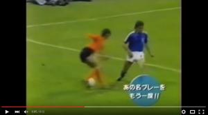 YouTube, Johan Cruyff: storica giravolta contro Svezia