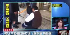 Guarda la versione ingrandita di Taiwan, decapita bimba di 3 anni alla fermata della metro