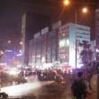 Turchia, esplosione nel centro di Ankara: vittime 05